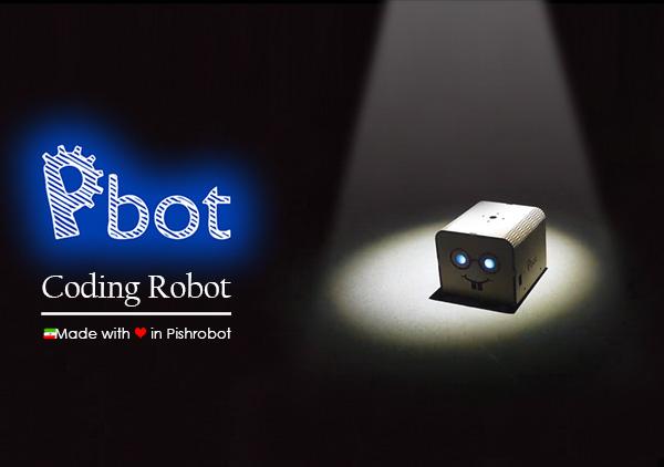 ربات کد نویسی پیبات