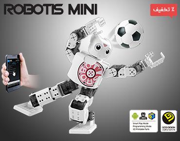 تخفیف ربات انسان نمای رباتیس مینی قابل چاپ با پرینتر سه بعدی