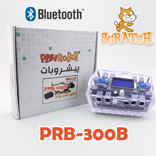 کنترلر ربات PRB-300B پیشروبات سازگار با اسکرچ قابل برنامه ریزی با بلوتوث و یو اس بی