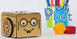 ربات آموزش کد نویسی به کودکا و نوجوانان